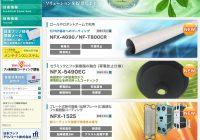 日本フッソ工業株式会社